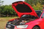 A3 e-tron A3 Sportback e-tron 内饰-红色