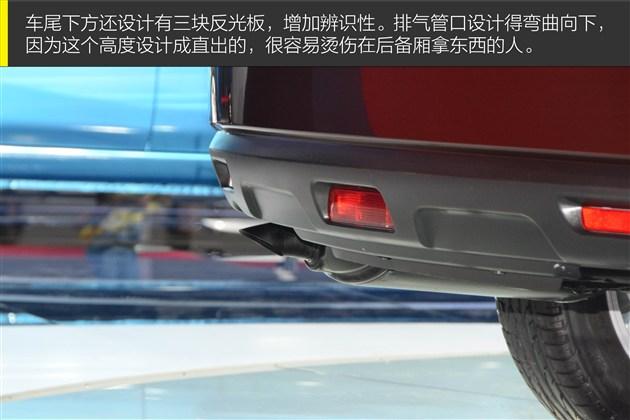 东风日产启辰suv t70高清图片
