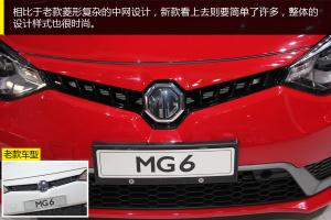 名爵62015款MG6图片