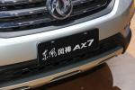 东风风神AX7
