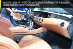 S63 AMG Coupe图标