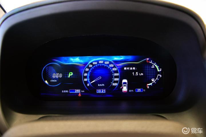 比亞迪s7汽車儀表盤故障燈圖解