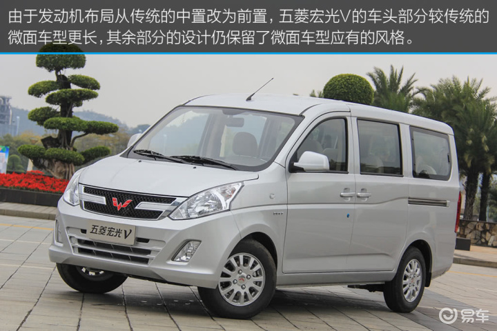 五菱荣光V2015款 1.5L 标准型 新款五菱荣光V2015款 1.5L 标准型 五菱高清图片