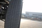 东风小康C32 轮胎花纹