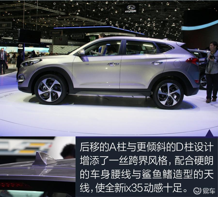 【北京现代ix35汽车图片-汽车图片大全】-易车网