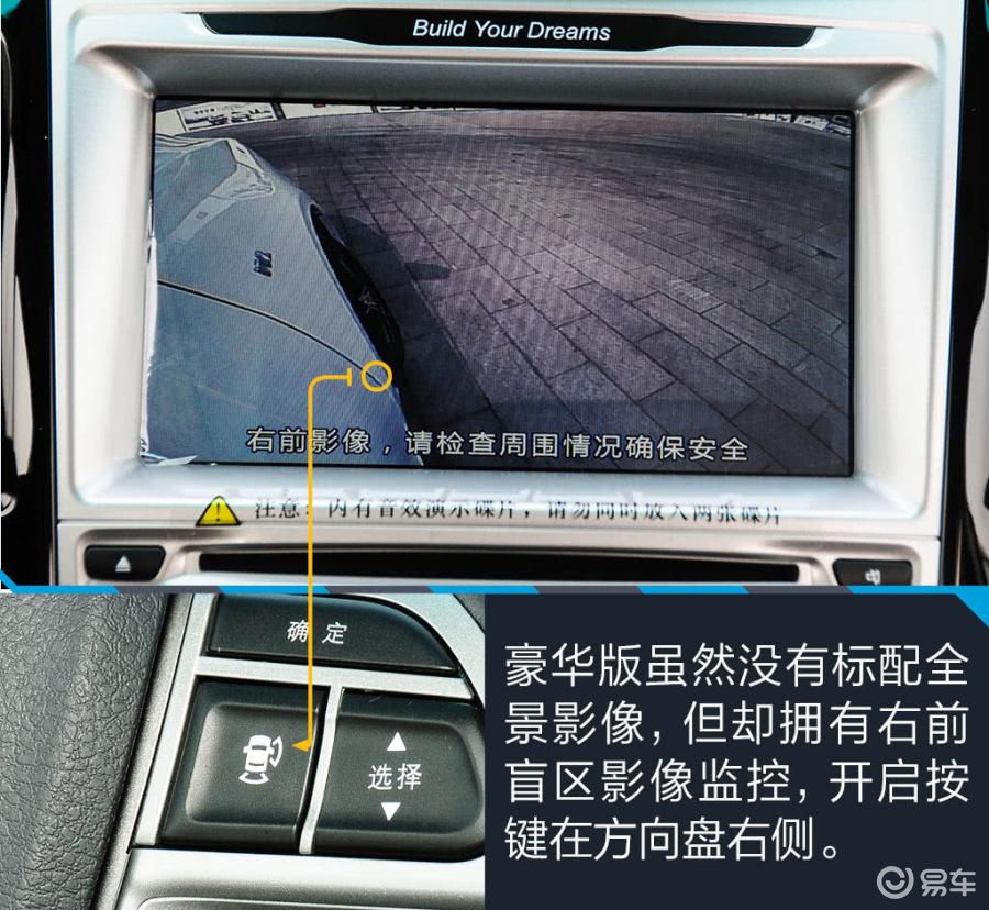 【比亚迪速锐汽车图片-汽车图片大全】-易车网