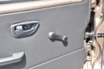 外后视镜控制键图标