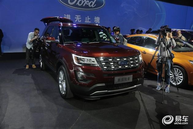 福特新款探险者10月21日上市 将推5款车型