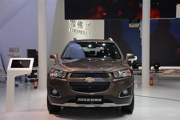 雪佛兰新款科帕奇上海车展发布 外观小改