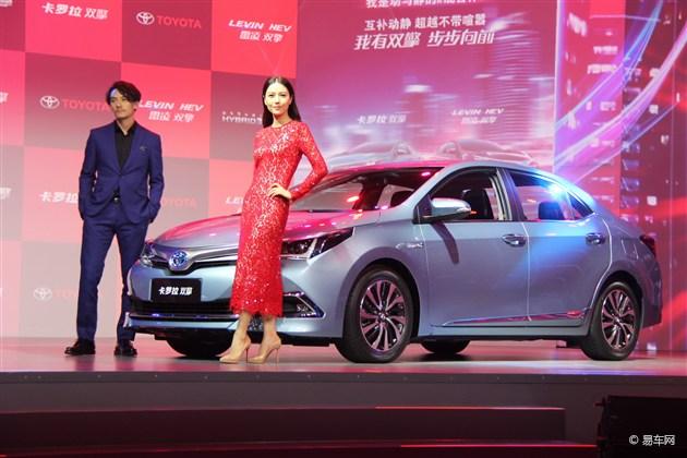 丰田卡罗拉混动版发布 或第三季度上市