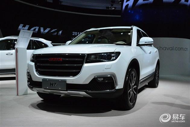 哈弗H7北京车展上市 提供两种外观/7座版
