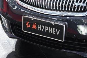 红旗H7红旗H7图片
