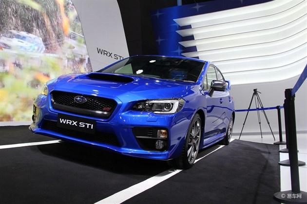 2015上海车展 斯巴鲁2015款WRX STI发布