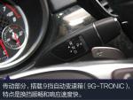 GLE 450 AMG Coupe图标