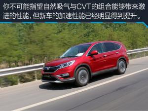 本田CR-V东风本田新款CR-V试驾体验 动力完成晋级图片