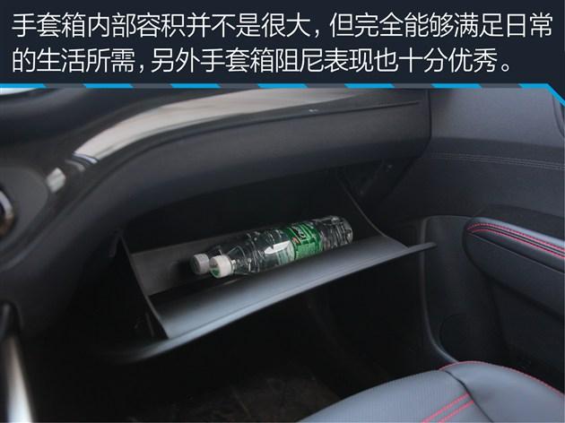 起亚KX3评测 最新起亚KX3车型详解高清图片