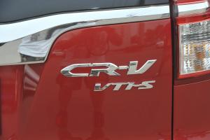 CR-V尾标