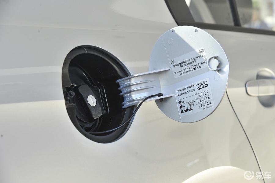 【捷达2015款1.4L 手动时尚型油箱盖汽车图片-汽车图片大全】-易车网高清图片