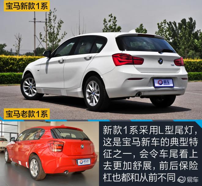 比汉兰达还大两圈,最后两辆新车国产最值得期待!