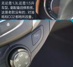 赛欧3赛欧3全系油耗测试图片