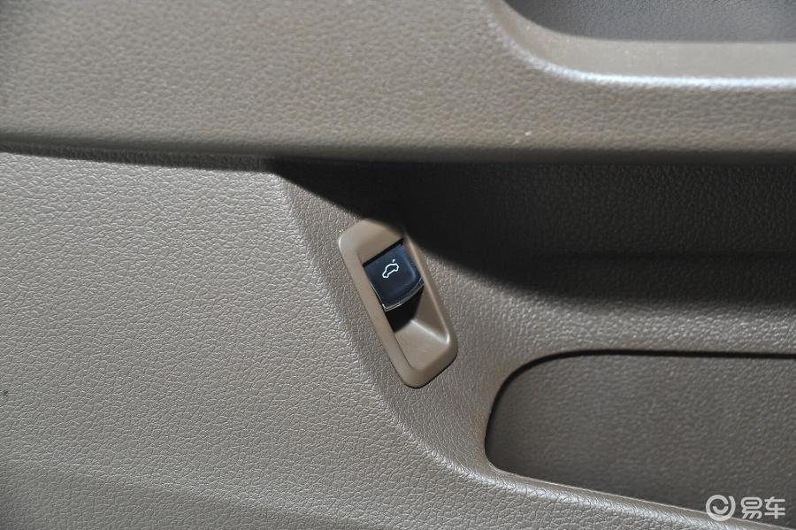 自动 舒适型车内行李箱开启键汽车图片-汽车图片大全】-易车网高清图片
