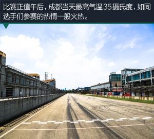 北斗星X52015昌河北斗星X5节油大赛成都站图片