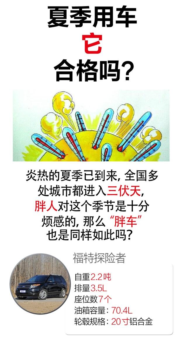 402com永利平台-永利402com官方网站 11