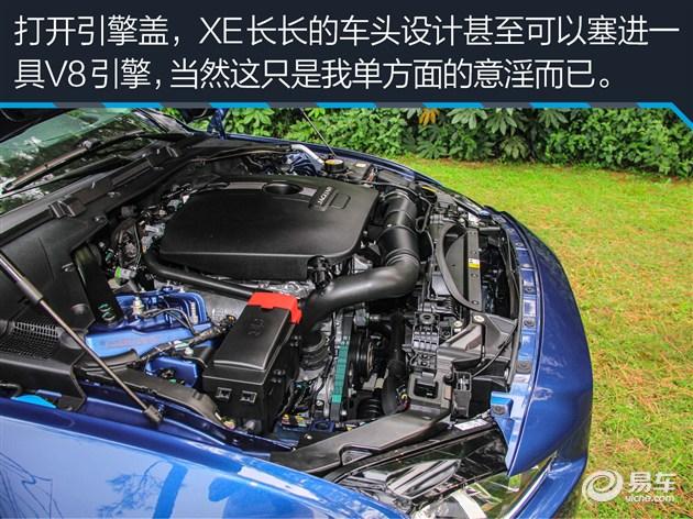 密度铝质单体壳式车身结构