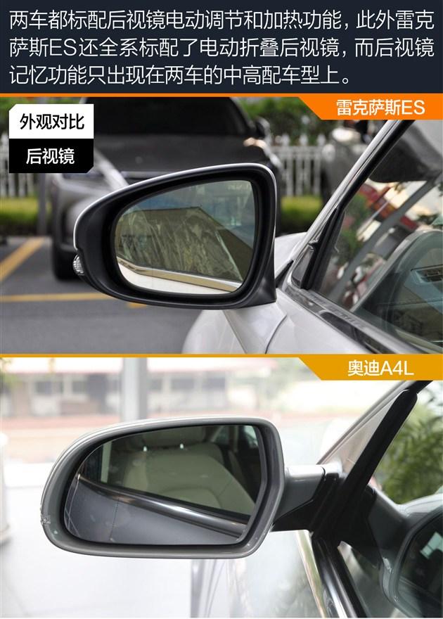 彩世界北京pk手机版 12