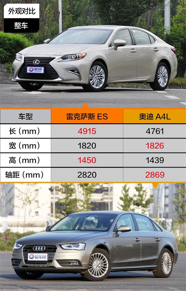 彩世界北京pk手机版 7