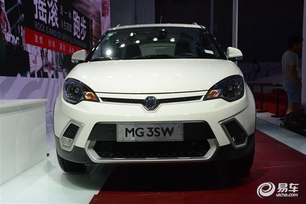 全新MG 3SW成都车展发布 增跨界套件
