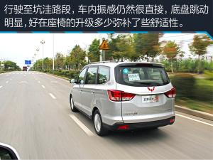 【五菱宏光S1 图解图片-汽车图片大全】-易车网高清图片