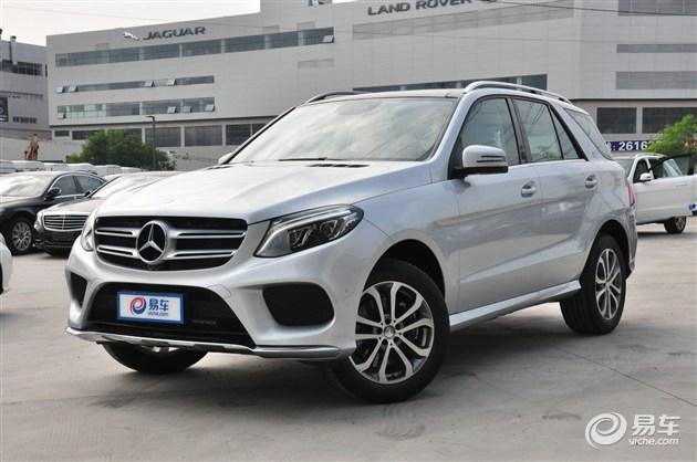 奔驰GLE新增款上市 售价76.8万-103.8万元