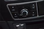 路盛E70 中控台空调控制键