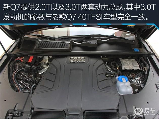 0t机械增压发动机两个动力版本,而传动部分均为zf 8速tiptronic手自一