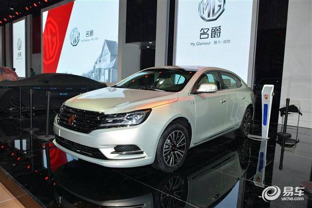 曝荣威新车计划 将推全新SUV/混动中级车