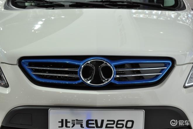 北汽EV260