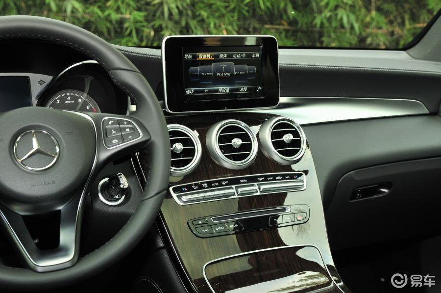 【奔驰GLC级2016款260豪华型中控台驾驶员起亚k5前保险杠换一个多少钱图片
