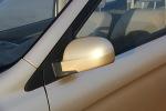 福瑞达M50(停用)           后视镜转向灯(前)