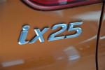 北京现代ix25 尾标