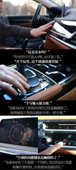 7系车主日记4