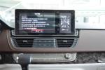 上汽大通MAXUS G10        中控台音响控制键