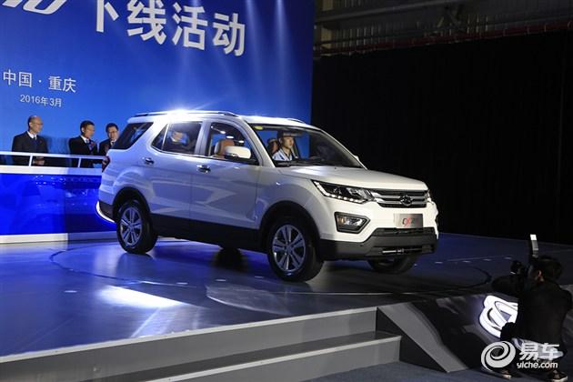 长安CX70预售价4月11日公布 可选5座/7座