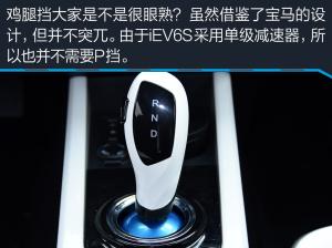 江淮iEV6S41图片