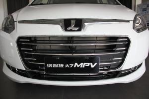 新大7 MPV              中网(中央隔栅)