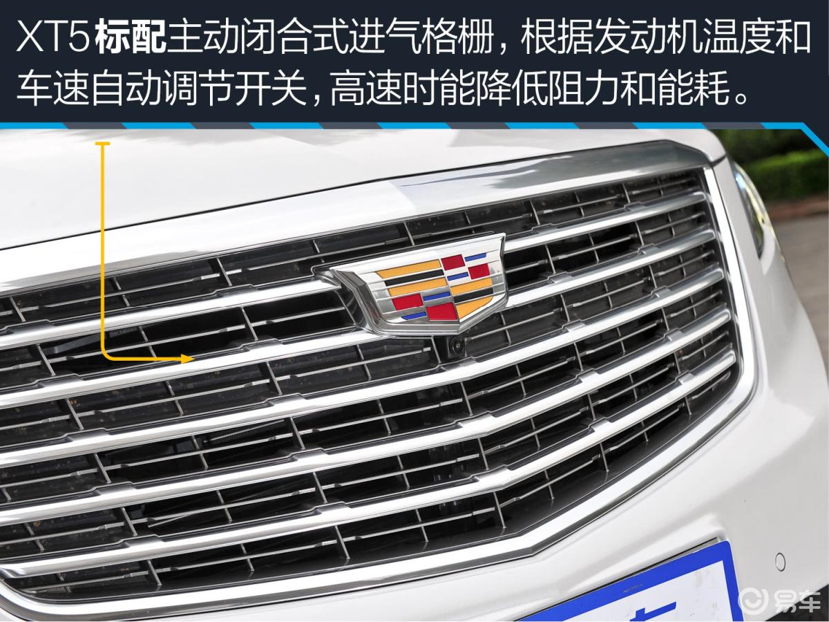 【凯迪拉克xt52018款28e 四驱 铂金版汽车图片-汽车】