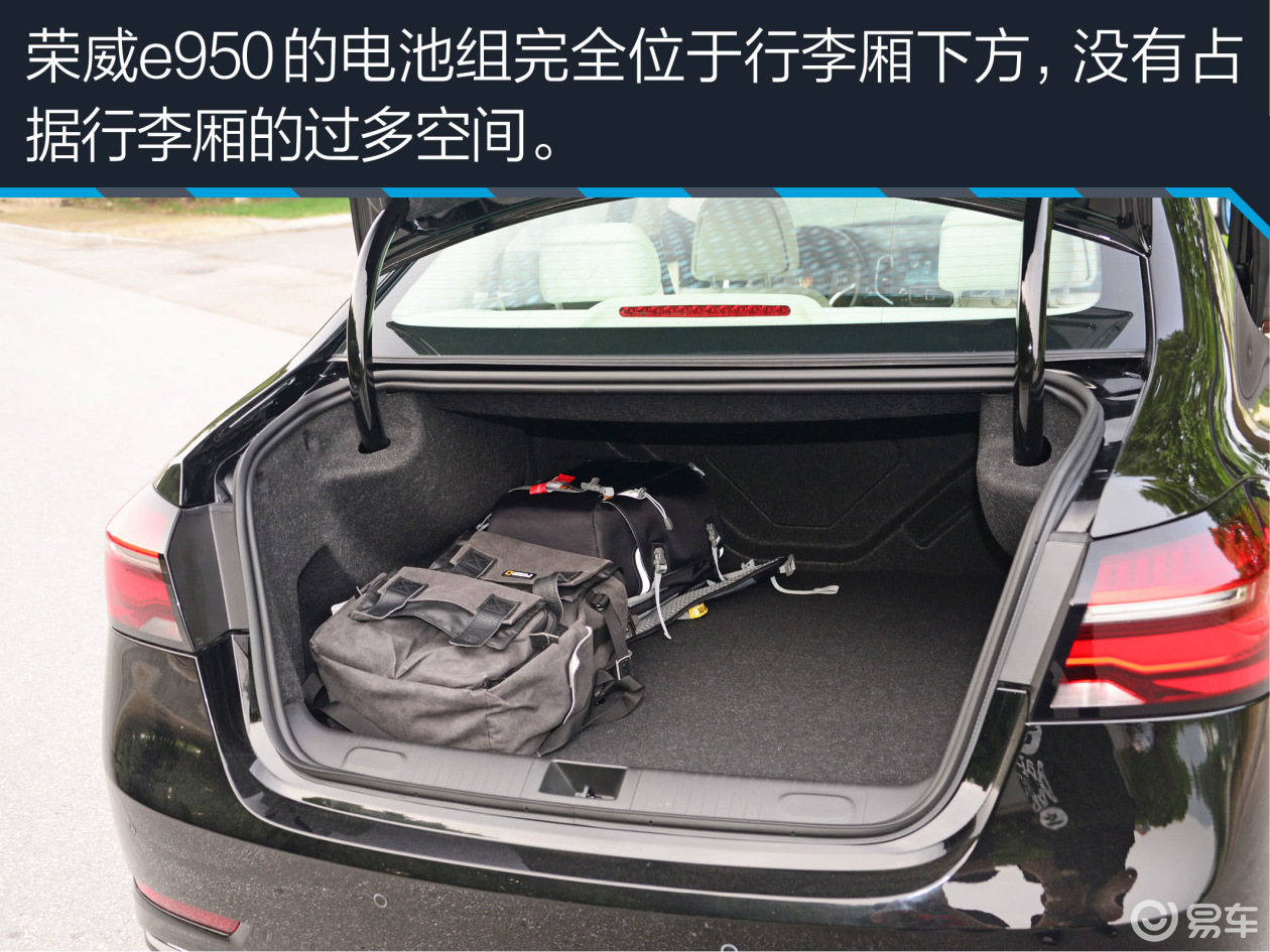 【图文】耗能低/好驾驶 试驾上汽荣威e950_新闻中心_