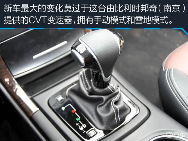 试驾北汽幻速S6自动挡