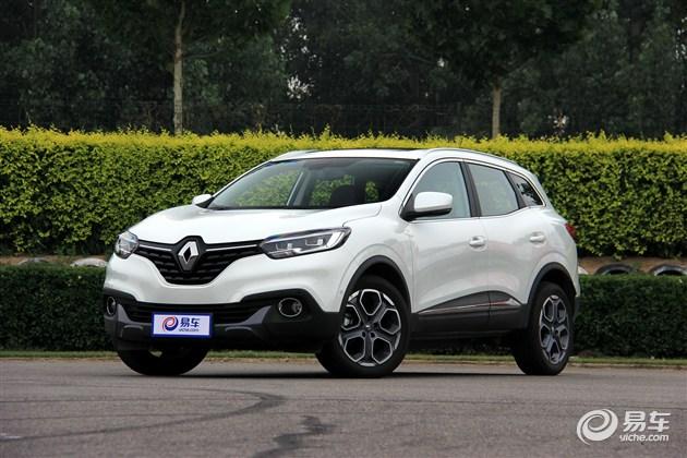 雷诺新款科雷嘉将于上海车展上市 新增1.2T车型