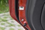 奔腾B50                B50 内饰-红色